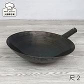 無塗層鐵鍋尺2鐵炒鍋鐵柄35cm單把炒菜鍋快炒鍋-大廚師百貨