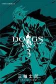 (二手書)DOGS獵犬 BULLETS & CARNAGE(3)