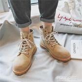 馬丁靴 夏季新款男士韓版潮流個性百搭短靴情侶款馬丁靴高幫鞋英倫風靴子 polygirl