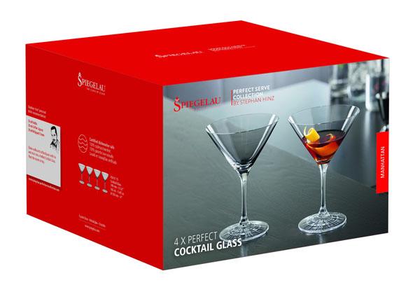Spiegelau / Perfect Serve完美系列/馬丁尼杯165ml(4入)-79377