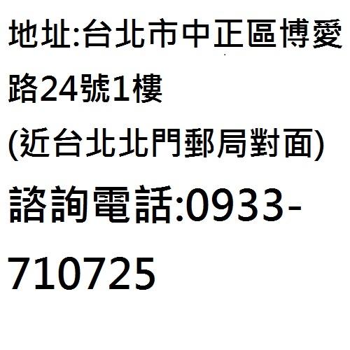 平廣 藍芽版 哈曼卡頓 Harman Kardon SoundSticks III 水母喇叭 藍芽喇叭 台灣英大公司貨保固一年
