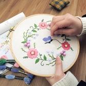 刺繡diy 手工刺繡diy布藝材料包梵花悸動抖音立體繡初學絲帶繡3D歐式