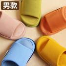【男款】日本腳底按摩室內家居舒壓拖鞋 非...