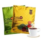 【Caffè Chat 咖啡講 】鑑定師莊園濾掛咖啡(中美洲/拉丁美洲/)/50包(袋)