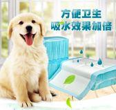寵物尿片狗廁所尿墊吸水犬狗尿片尿布尿不濕泰迪尿墊比熊寵物用品 【店慶八八折】