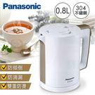 【Panasonic國際牌】0.8L防傾倒電熱水壺NC-HKT081