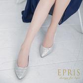現貨 MIT女鞋推薦 北斗星女神 特殊皺摺面料 細跟高跟鞋 銀色高跟鞋推薦  21-25.5 EPRIS艾佩絲-時尚銀