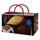 【力代】大濾掛式咖啡禮盒 吉力馬扎羅AA...