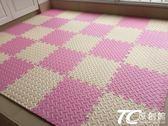 【20片裝】泡沫地墊拼圖地毯加厚鋪地板墊子兒童爬行墊拼接爬爬墊