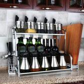 廚房置物架不銹鋼2層調味架子落地壁掛用品架用具收納架調料架