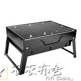 【新年鉅惠】燒烤架加厚戶外木炭野外燒烤架
