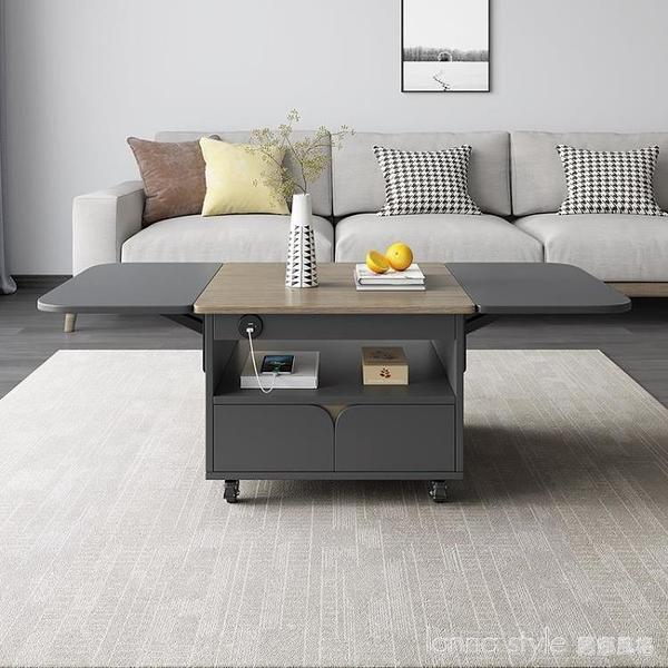 折疊茶几餐桌兩用現代簡約小戶型客廳家具北歐多功能移動充電茶桌 全館新品85折