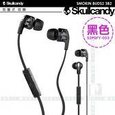 《飛翔3C》Skullcandy 骷顱糖 SMOKIN BUDS2 SB2 耳塞式耳機 黑色 S2PGFY-003