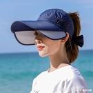 鴨舌帽 遮陽帽女防曬紫外線夏季時尚韓版潮百搭遮臉太陽帽大帽檐空頂帽子 618購物節