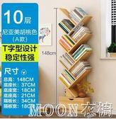 樹形書架落地簡易置物架桌上學生用簡約現代客廳書櫃小書架省空間YYJ  MOON衣櫥