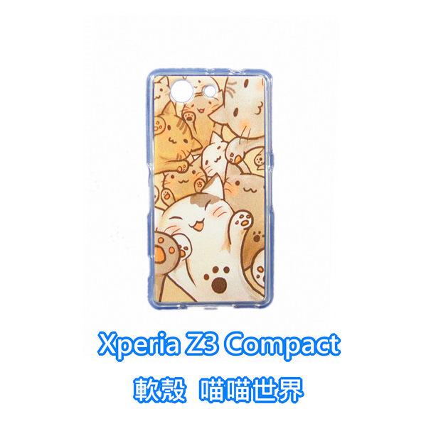 sony Xperia Z3 Compact D5833 Z3C M55W 手機殼 軟殼 保護套 迪士尼 Disney 喵喵世界