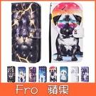 蘋果 iPhone13 Pro Max i13 Pro 13 Mini i13 CY-3D2彩繪皮套 手機皮套 插卡 支架 掀蓋殼 保護套