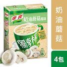 康寶奶油風味獨享杯蘑菇13G*4【愛買】