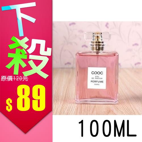 【182】LiangLinuhai COOC女性淡香水100ml
