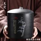 友愛紫砂普洱大號陶瓷七餅茶葉罐古粗陶茶餅...