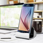 新年禮物-安卓手機通用充電支架數據線桌面充電底座可充電金屬多功能座充