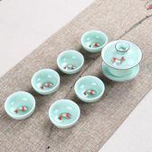 新品功夫茶具套裝 養生龍泉青瓷茶壺蓋茶杯 LR2965【歐爸生活館】TW