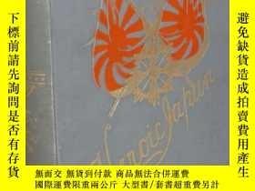 二手書博民逛書店《甲午戰爭史》(Heroic罕見Japan: A History