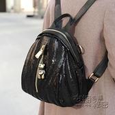 後背包 復古風貝殼狀旅行女包輕便後背包輕便百搭背包多功能潮流后背包袋 衣櫥秘密