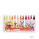 可水洗粗頭24色畫筆兒童繪畫涂鴉彩筆小學生填色美術畫畫大頭水彩筆套裝 PA4364『科炫3C』