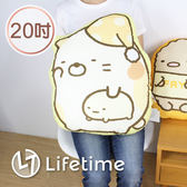 ﹝角落生物造型抱枕20吋﹞正版絨毛娃娃 午安枕 坐墊 靠枕 企鵝 50cm〖LifeTime一生流行館〗B16324