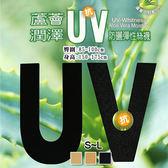 蘆薈潤澤 抗UV 防曬 彈性絲襪 台灣製 蒂巴蕾