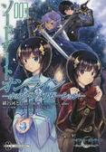 ソードアート・オンライン<003>-ホロウ・リアリゼーション (電撃コミックスN 日文書