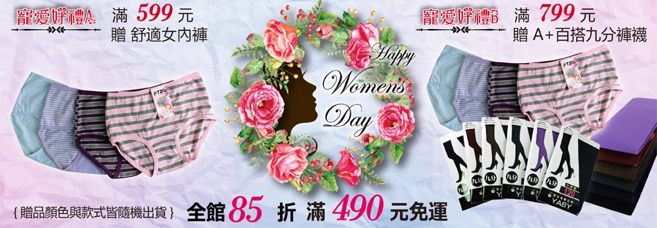 yabaco-headscarf-392cxf4x0948x0330-m.jpg