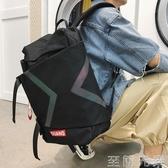 青年校園ins韓版時尚潮流帆布書包男大容量學生後背電腦旅行背包 至简元素