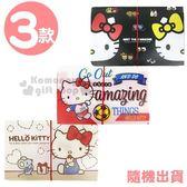 〔小禮堂〕Hello Kitty 12層塑膠風琴夾《3款.隨機出貨.黑/紅/棕》分類夾.資料夾 4713791-96346