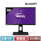 全新 BenQ BL2420PT 24型WQHD專業級液晶螢幕