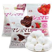 皇族 夾心棉花糖 葡萄/草莓/巧克力 80g【櫻桃飾品】【21068】