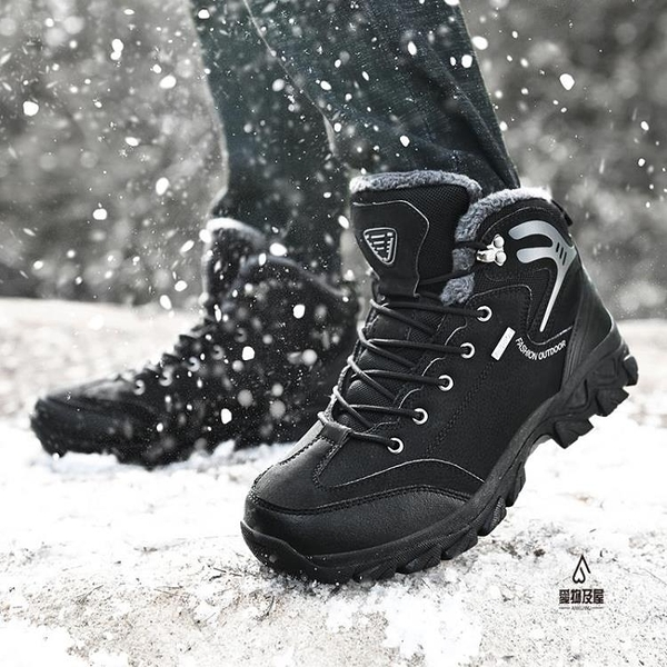 高幫休閒戶外加絨登山鞋男冬大碼雪地靴保暖防水防滑大棉老人旅游鞋【愛物及屋】