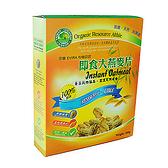綠源寶~即食大燕麥片(粗)500公克/盒