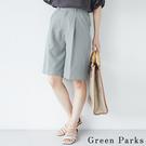 「Summer」休閒輕盈膝上打褶寬褲 - Green Parks