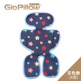 韓國 GIO Pillow 超透氣涼爽座墊/坐墊/涼墊A型(褲型-花色款)10色可選