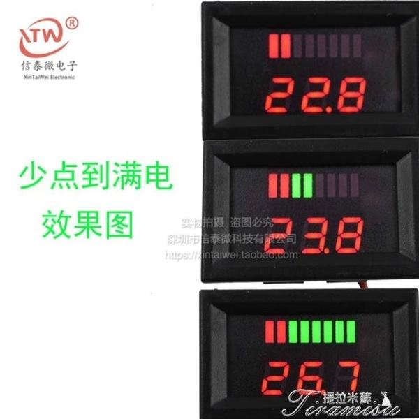 電壓表 12V-60V電動車電瓶蓄電池電量表顯示器直流數顯鋰電池車載電壓表 新年禮物