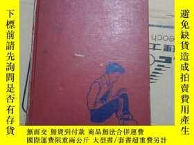 二手書博民逛書店what罕見makes it tick?Y8088 出版1943