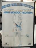 挖寶二手片-Z44-023-正版DVD-電影【阿珠與阿花】-蜜拉索維諾 麗莎庫卓#(直購價)海報是影印