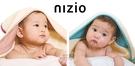 【愛吾兒】Nizio 多功能成長型浴巾-桃紅點點/藍綠點點