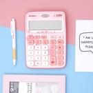 計算機 語音計算器粉色財務會計糖果色迷你可愛12位計算機辦公學生用
