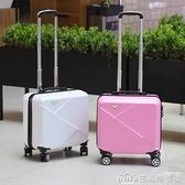 輕便登機箱女16寸行李箱迷你萬向輪拉桿箱男18小箱子旅行密碼皮箱 NMS樂事館新品