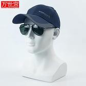 人頭模具 頭模 VR 口罩 展示架 眼鏡玻璃鋼 假人頭 模特頭 58cm頭圍 城市科技