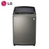 [LG 樂金]16公斤 第3代DD直立式變頻洗衣機-不鏽鋼銀 WT-D169VG