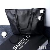 2019新款時尚女包手提包托特包大容量單肩包商務公文包職業大包包 LJ4943『東京潮流』